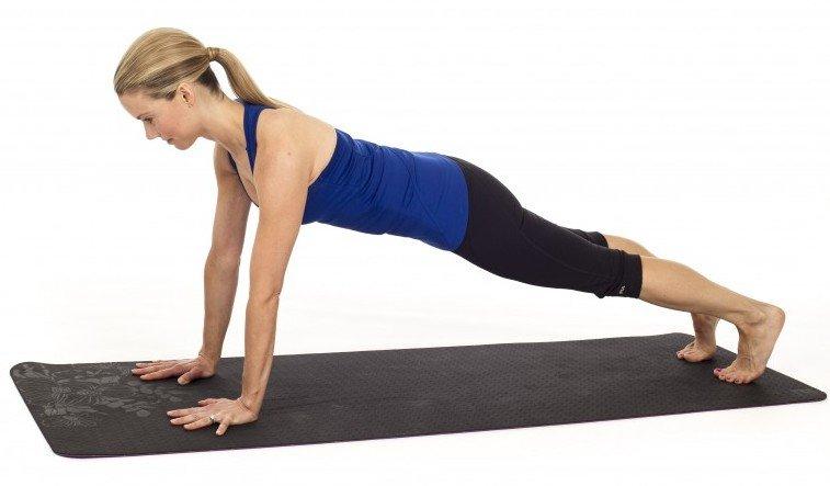 Plank Pose - Kristin McGee